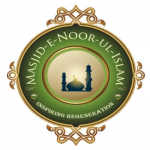 Masjid e Noorul Islam Bolton2